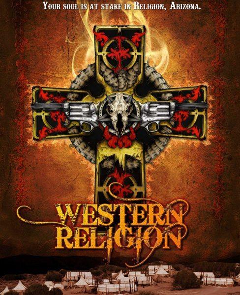 Западная религия - Western Religion