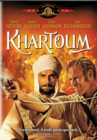 Джихад - Khartoum