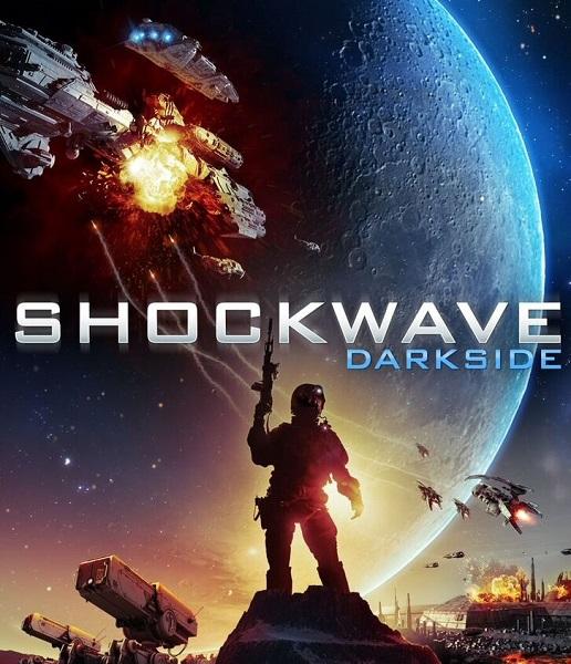 Темная сторона - Shockwave Darkside