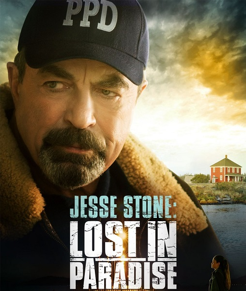 ������ C����: ����� �������� - Jesse Stone- Lost in Paradise