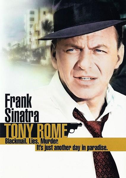 Тони Роум - Tony Rome