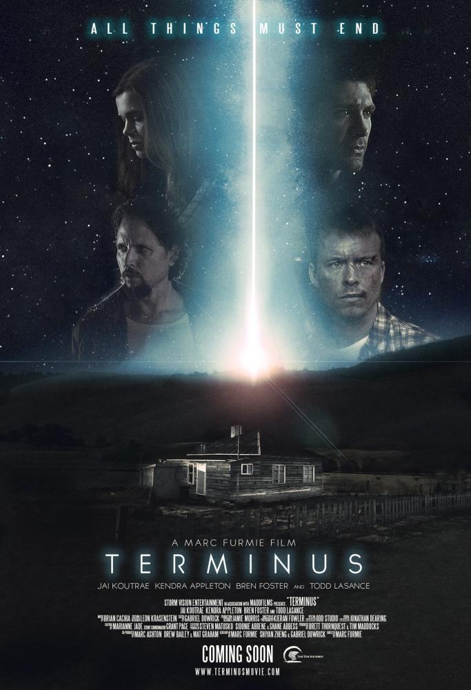 Вокзал - Terminus