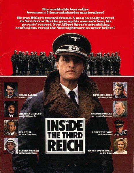 Внутри Третьего Рейха - Inside the Third Reich