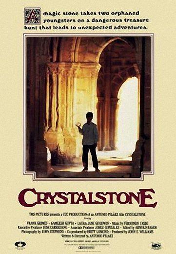 Хрустальный камень - Crystalstone