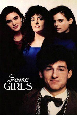 Некоторые девчонки - Some Girls