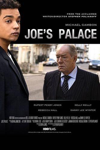 ������ ��� - Joe's Palace