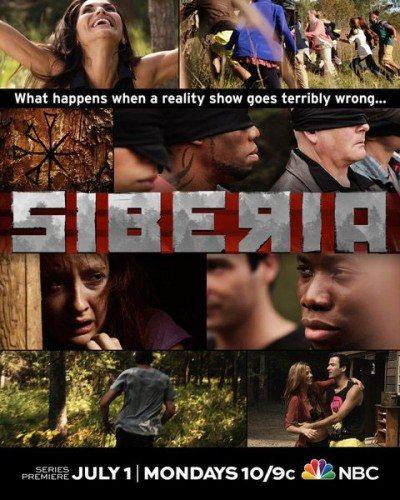 Сибирь - Siberia