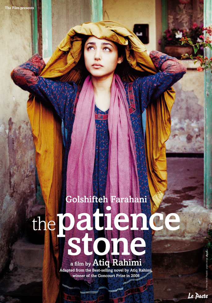Камень терпения - SynguГ© sabour, pierre de patience