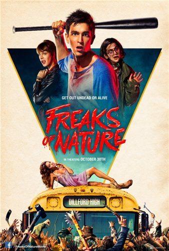 Хватай и беги - Freaks of Nature