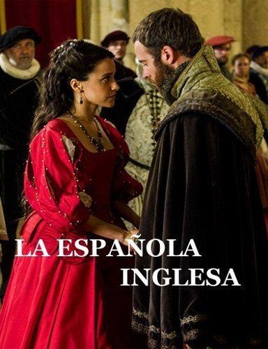 Английская испанка - La espanola inglesa