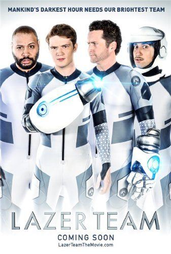 Лазерная команда - Lazer Team