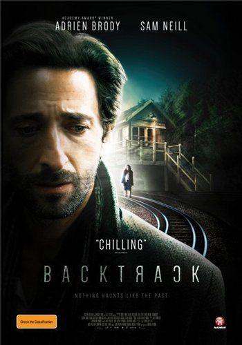 Отступление - Backtrack