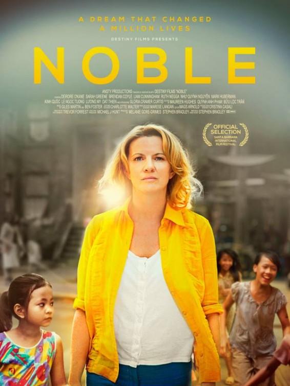 Нобл - Noble