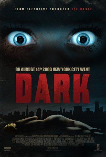 Темнота - Dark
