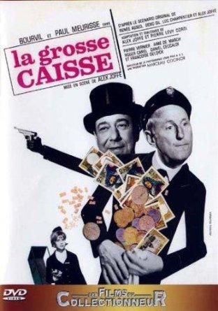 Большая касса - La grosse caisse