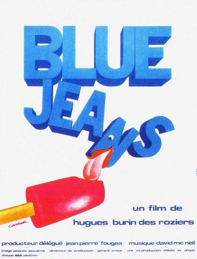 Голубые джинсы - Blue Jeans