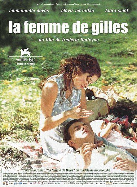 Жена Жиля - La femme de Gilles