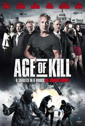 Век убийств - Age of Kill