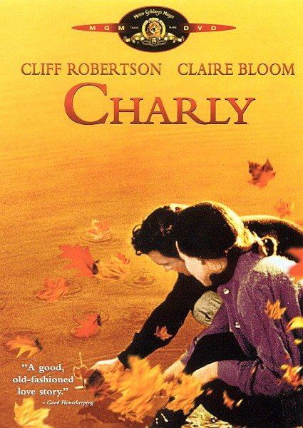Чарли - Charly