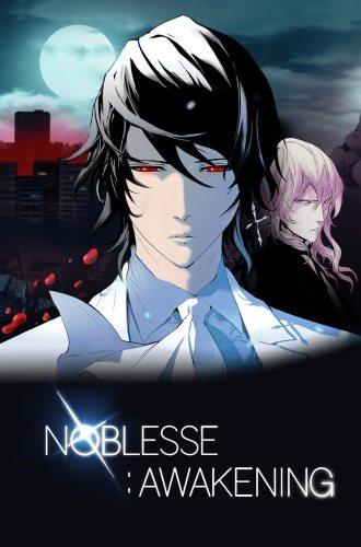 Архигранд: Пробуждение - Noblesse- Awakening
