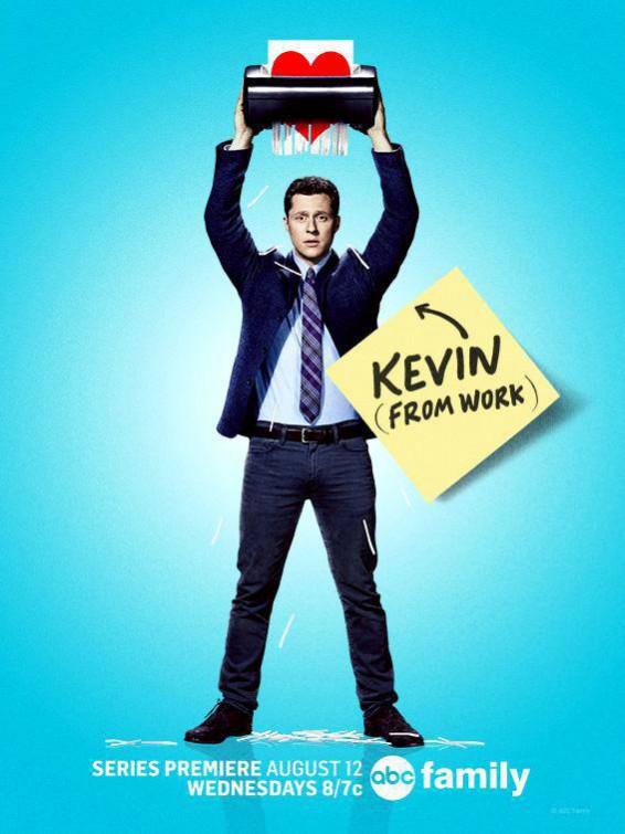 Парень с работы - Kevin from work