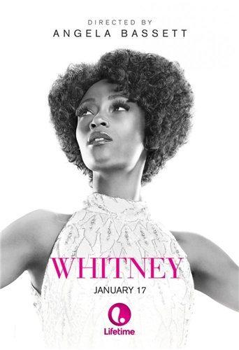 Уитни - Whitney