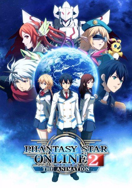 Звездная фантазия онлайн 2 - Phantasy Star Online 2 The Animation