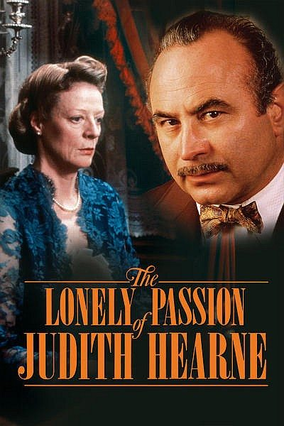 �������� ������� ������ ���� - The Lonely Passion of Judith Hearne