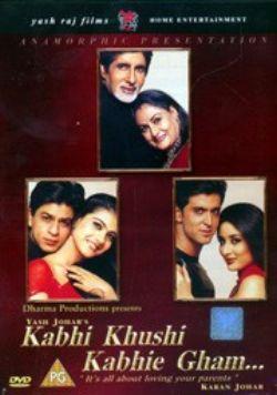 И в печали, и в радости... - Kabhi Khushi Kabhie Gham...