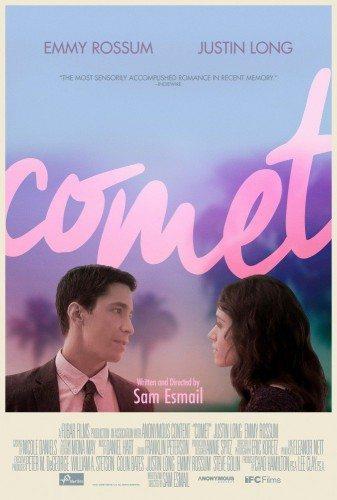 Комета - Comet