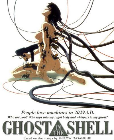 Призрак в доспехах: Антология - Koukaku Kidoutai Arise