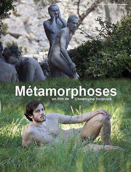 Метаморфозы - MГ©tamorphoses