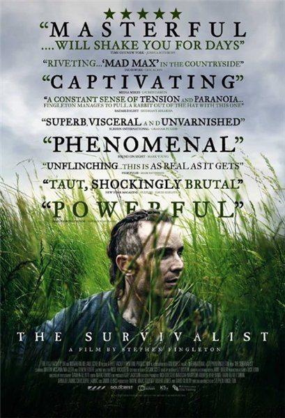 Сёрвайвелист - специалист по выживанию - The Survivalist