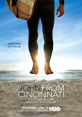 Джон из Цинциннати - John from Cincinnati