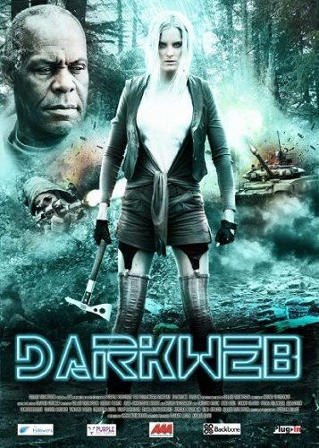 Тёмная паутина - Darkweb