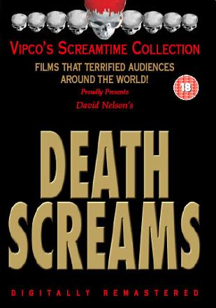 Смертные крики - Death Screams