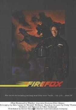Огненный лис - Firefox