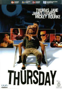 Кровавый четверг - Thursday