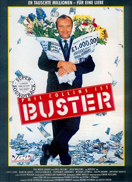 Бастер - Buster