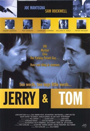 ������ � ��� - Jerry and Tom