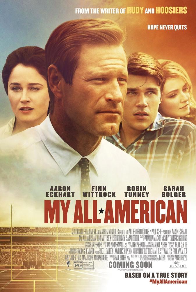 Все мои американцы - My All American