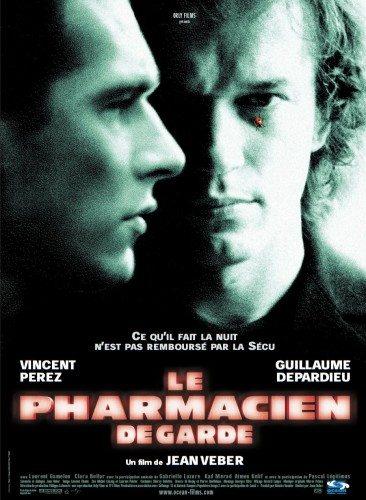 Дежурный аптекарь - Le pharmacien de garde