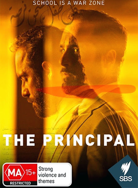 Заказчик - The Principal