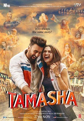 Спектакль - Tamasha