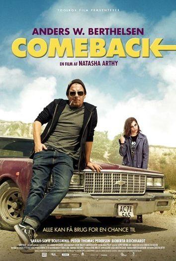 Возвращение - Comeback
