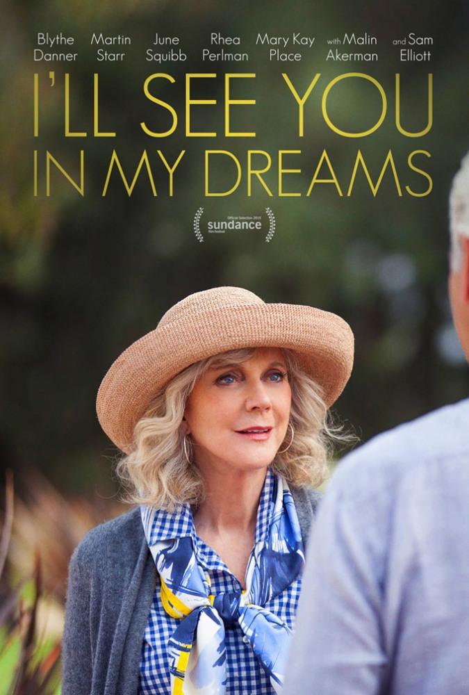 Я увижу тебя в своих снах - I'll See You in My Dreams