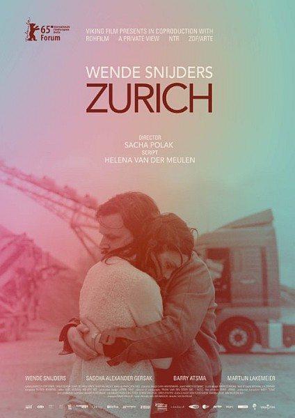 Цюрих - Zurich