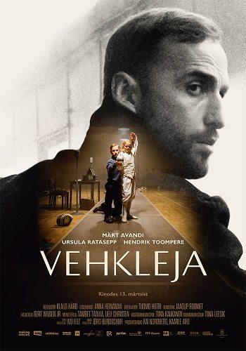 Фехтовальщик - Miekkailija