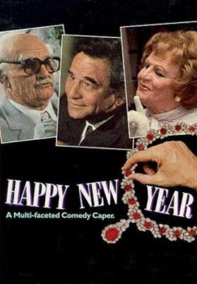С Новым годом - Happy New Year