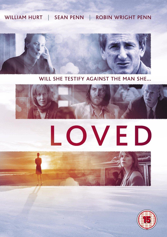 Боль любви - Loved